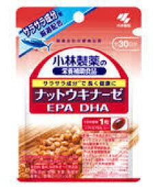 【送料無料】小林製薬  栄養補助食品 ナットウキナーゼ・DHA・EPA 30粒