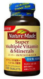 【送料無料】ネイチャーメイド スーパーマルチビタミン&ミネラル 120粒×2