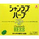 【医薬部外品】シャンラブハーブ  30g× 20包 しゃんらぶ