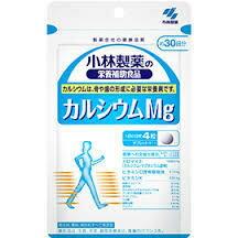 【送料無料】 ポスト便発送 小林製薬 Mg マグネシウム 120粒×10