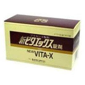 【第2類医薬品】【送料無料】360錠×3 ビタエックス錠剤 360錠×3   びたえっくす