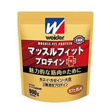【送料無料】 900g×2 ウイダー マッスルフィットプロテインプラス カフェオレ 900g×2