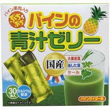 【送料無料】30本×2箱 ぷちぷちパインの青汁ゼリー+ 30本×2箱