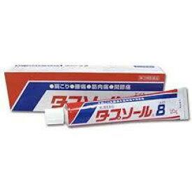 【第3類医薬品】送料無料 メール便発送 タプソール8 20g
