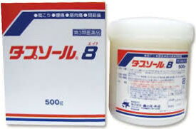 【第3類医薬品】送料無料 タプソール8 500g