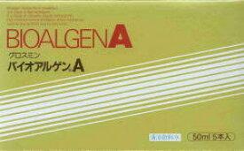 【送料無料】50ml×10本 バイオアルゲン A 50ml×10本 ばいおあるげん