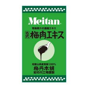 送料無料90g×3  梅丹本舗 国産梅100% 90g×3 古式 梅肉エキス ばいにくえきす バイニクエキス