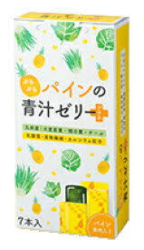 【送料無料】ポスト便発送 ぷちぷちパインの青汁ゼリー+ 7本 室町ケミカル
