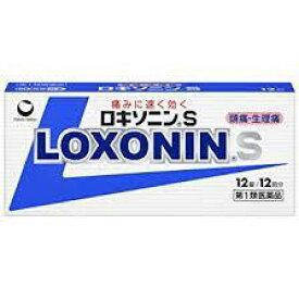 【第1類医薬品】12錠x10 ポスト便発送 送料無料 ロキソニンS 12錠x10 (セルフメディケーション税制対象商品)ろきそにん ロキソニン