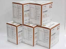 【第2類医薬品】P14倍 10個セット 送料無料 ツムラ漢方 防風通聖散 エキス顆粒 ぼうふうつうしょうさん 48包(24日分)x10