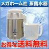 蒸溜水器台灣百萬家公司製造MH943SWS-P(白不銹鋼身體+新型聚乙烯容器)插口式電源線改良保險絲版純的暖水瓶BR-JAPAN