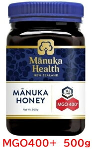 マヌカヘルス マヌカハニー MGO 400+ 500g 蜂蜜 はちみつ ハチミツ 送料無料