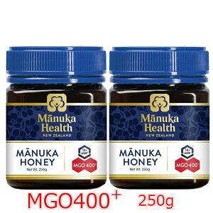 2個セット マヌカヘルス マヌカハニー MGO 400+250g 蜂蜜 はちみつ ハチミツ 送料無料