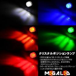 https://image.rakuten.co.jp/megaled/cabinet/04200648/imgrc0061276872.jpg