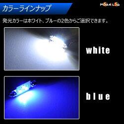 キャンセラー内蔵LED