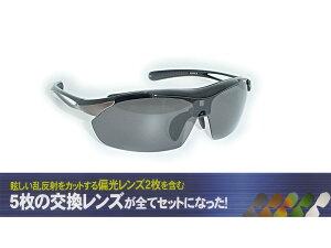 ellesse(エレッセ)ES-S108 カラー2ブラック×ベージュメタリックスポーツサングラス度付可!