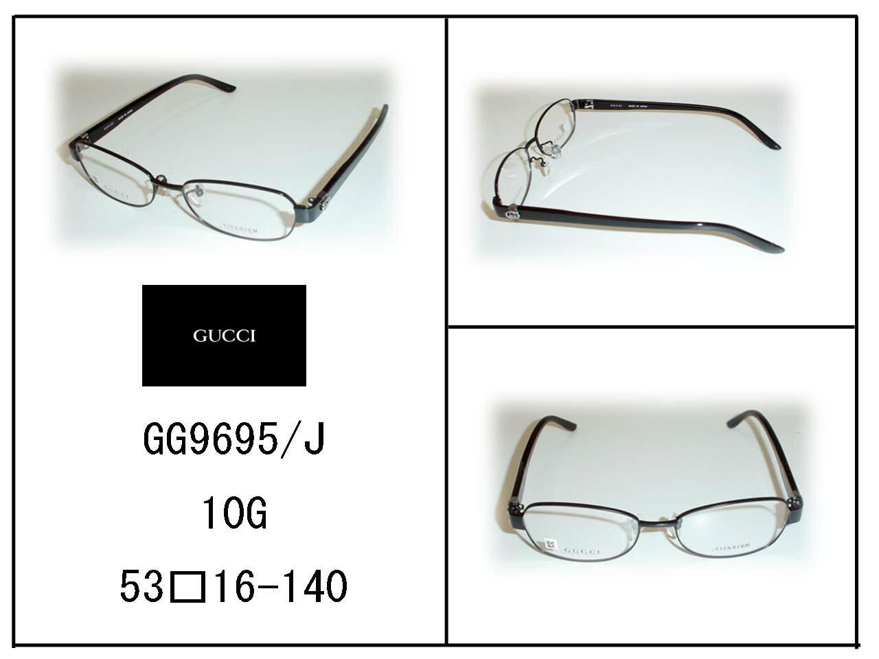 超薄型非球面レンズ付  ★★GUCCI★★   GG9695/J    10G