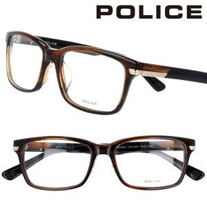 POLICE ポリス vpl846j 02bt ブラウンデミ 茶 眼鏡 メガネ 知的 ビジネス 都会的 プラスチック メガネフレーム メンズ レディース 男性用 女性用 ロゴ