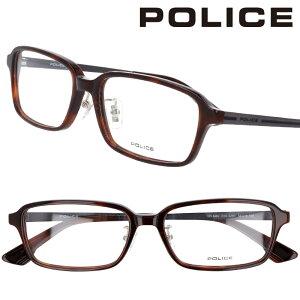 POLICE ポリス vpl848j 02bt ブラウンデミ 茶 眼鏡 メガネ 知的 ビジネス 都会的 プラスチック メガネフレーム メンズ レディース 男性用 女性用 ロゴ