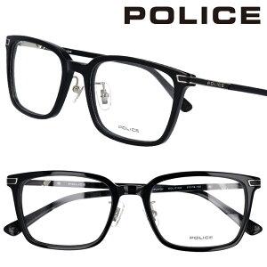 POLICE ポリス vpla12j 01ku ブラック 黒 眼鏡 メガネ 知的 ビジネス 都会的 プラスチック メガネフレーム メンズ レディース 男性用 女性用 ロゴ