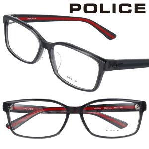 POLICE ポリス vpld85j-04al ダークグレー レッド 黒 赤 眼鏡 メガネ 知的 ビジネス 都会的 プラスチック メガネフレーム メンズ レディース 男性用 女性用 イタリア アイウェア モード プレゼント
