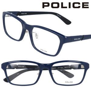 POLICE ポリス vpld88j-0c03 ネイビー 紺 眼鏡 メガネ 知的 ビジネス 都会的 プラスチック メガネフレーム メンズ レディース 男性用 女性用 イタリア アイウェア モード プレゼント 贈り物 父の日