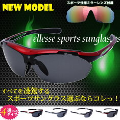 NEWエレッセスポーツサングラス/ellesse(エレッセ),ES-S108,POLARIZED,偏光,高機能サングラススポーツサングラスなのに度付きに出来る優れもの(ellesse)ES-S104後継最新モデルゴルフ,ジョギング,釣り,ゴルフコンペ,記念品/es-s108/