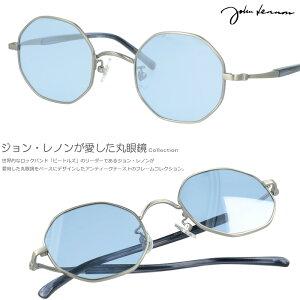 サングラス JOHN LENNON JL-519 4 48サイズ 八角形サングラス オクタゴン 丸めがねサングラス 丸サングラス ジョンレノン クラシコ ラウンド型 丸メガネ 丸い 眼鏡 レトロ ライトカラー 薄い色 サ