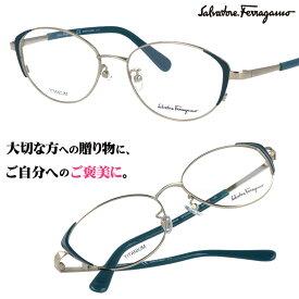 Salvatore Ferragamo sf2540a 719 52□16 ブランド眼鏡 チタン 眼鏡 ブランド 眼鏡 女性 プレゼントに最適 フェラガモ メガネフレーム ガンチョ ガンチーニ ヴァラ バラ titanium