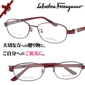 Salvatore Ferragamo/sf2518ra-603/ワイン/52□16/ブランド眼鏡/チタン 眼鏡/ブランド 眼鏡 女性 プレゼントに最適/フェラガモ メガネフレーム/ガンチョ ガンチーニ ヴァラ バラ/titanium/