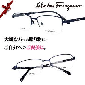 Salvatore Ferragamo sf2546a-427 ネイビー ブルー 紺 マットメタル メタル おしゃれ 日本製 鯖江 made in japan ブランド眼鏡 ブランド 眼鏡 男性 女性 プレゼントに最適 フェラガモ メガネフレーム ガン