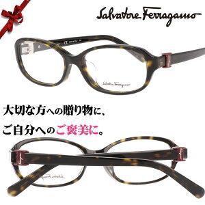 Salvatore Ferragamo sf2769a-214 べっ甲柄 52□15 ブランド眼鏡 ブランド 眼鏡 女性 プレゼントに最適 フェラガモ メガネフレーム ガンチョ ガンチーニ ヴァラ バラ