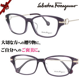Salvatore Ferragamo sf2831a-500 パープル 54□15 ブランド眼鏡 ブランド 眼鏡 女性 プレゼントに最適 フェラガモ メガネフレーム ガンチョ ガンチーニ ヴァラ バラ