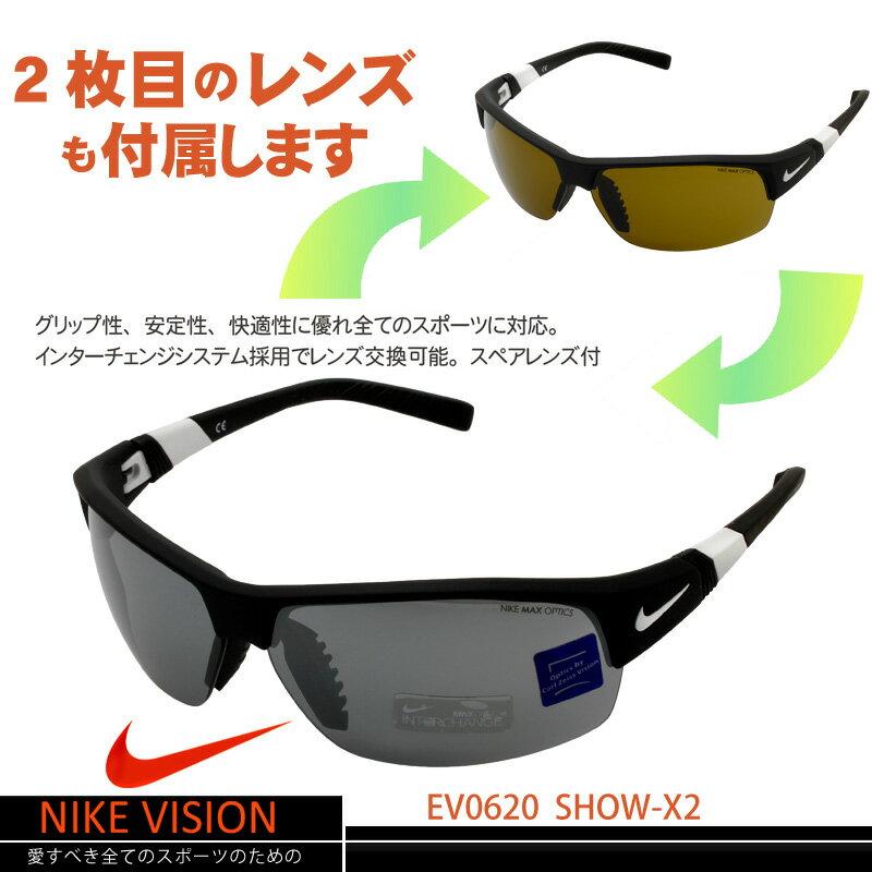ナイキ /SHOW X2 EV0620 003/ブラック/ショウエックス ショーエックス/ナイキ サングラス nike sunglasses, uvカット 新作 交換レンズ スペアレンズ付 ナイキ【 送料無料 】SHOW X2 EV0620-003