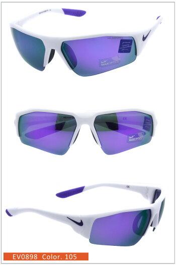 ナイキ[SKYLONACEXVPRORAF]NIKEEV0897EV0898EV0899[SKYLONACEXVPRORAF]全8色から選べる,/001/003/004/006/007/サングラスnikesunglasses,uvカット新作skylonaceナイキ【送料無料】