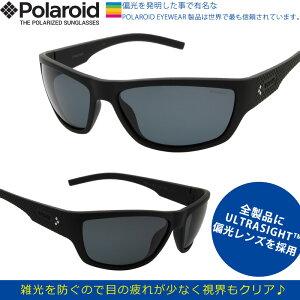 POLAROID EYEWEAR ポラロイド Polaroid PLD7007 S DL5Y2 dl5y2 Polarized UltraSight ポラロイド 偏光 サングラス 送料無料 軽い ゴルフ バイク 釣り メンズ レディース 男女兼用 最旬コーデにもバッチリ 軽量プラ