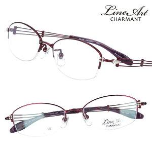 メガネ Lineart ラインアート xl1036-vo バイオレット レディース 40代 50代 60代 おすすめ 高級 眼鏡 綺麗 きれい かわいい おしゃれ お洒落 チタン製 エクセレンスチタン 日本製 鯖江 メガネ 軽量