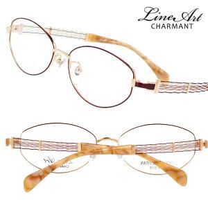 メガネ Lineart ラインアート xl1068ma マスタードブラウン レディース 40代 50代 60代 おすすめ 高級 眼鏡 綺麗 きれい かわいい 素敵 お洒落 チタン製 エクセレンスチタン 日本製 鯖江 メガネ 軽量