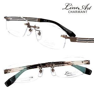 メガネ Lineart ラインアート xl1085br ブラウン メンズ 40代 50代 60代 おすすめ 高級 眼鏡 綺麗 きれい おしゃれ お洒落 シンプル チタン製 エクセレンスチタン 日本製 鯖江 メガネ 軽量メガネ 軽