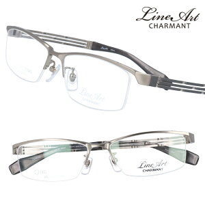 メガネ Lineart ラインアート xl1086-lg シルバー メンズ 40代 50代 60代 おすすめ 高級 眼鏡 綺麗 きれい おしゃれ お洒落 シンプル チタン製 エクセレンスチタン 日本製 鯖江 メガネ 軽量メガネ 軽