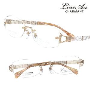 メガネ Lineart ラインアート xl1093gd ゴールド レディース 40代 50代 60代 おすすめ 高級 眼鏡 綺麗 きれい かわいい 素敵 お洒落 チタン製 エクセレンスチタン 日本製 鯖江 メガネ 軽量メガネ 軽