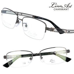 メガネ Lineart ラインアート xl1409 gr ip グレー メンズ 40代 50代 60代 おすすめ 高級 眼鏡 綺麗 きれい おしゃれ お洒落 シンプル チタン製 エクセレンスチタン 日本製 鯖江 メガネ 軽量メガネ 軽