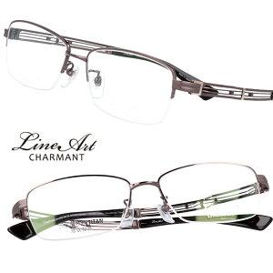 メガネ Lineart ラインアート xl1409br ブラウン メンズ 40代 50代 60代 おすすめ 高級 眼鏡 綺麗 きれい おしゃれ お洒落 シンプル チタン製 エクセレンスチタン 日本製 鯖江 メガネ 軽量メガネ 軽