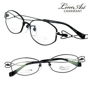 メガネ Lineart ラインアート xl1417-bk ブラック レディース 40代 50代 60代 おすすめ 高級 眼鏡 綺麗 きれい かわいい おしゃれ お洒落 チタン製 エクセレンスチタン 日本製 鯖江 メガネ 軽量メガ