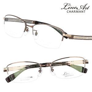 メガネ Lineart ラインアート xl1422lb ライトブラウン メンズ 40代 50代 60代 おすすめ 高級 眼鏡 綺麗 きれい おしゃれ お洒落 シンプル チタン製 エクセレンスチタン 日本製 鯖江 メガネ 軽量メガ