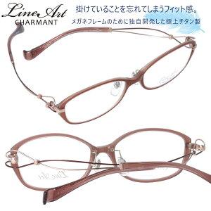 メガネ Lineart ラインアート xl1423ma ブラウン レディース 40代 50代 60代 おすすめ 高級 眼鏡 綺麗 きれい かわいい 可愛い おしゃれ お洒落 チタン製 エクセレンスチタン 日本製 鯖江 メガネ 軽