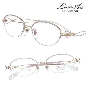 メガネ Lineart ラインアート xl1442pk ピンク ダイヤモンド レディース 40代 50代 60代 おすすめ 高級 眼鏡 綺麗 きれい かわいい 素敵 お洒落 チタン製 エクセレンスチタン 日本製 鯖江 メガネ 軽