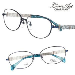 メガネ Lineart ラインアート xl1448bl ネイビー ブルー レディース 40代 50代 60代 おすすめ 高級 眼鏡 綺麗 きれい かわいい 素敵 お洒落 チタン製 エクセレンスチタン 日本製 鯖江 メガネ 軽量メ