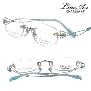 メガネ Lineart ラインアート xl1463-wp シルバー 水色 レディース 40代 50代 60代 おすすめ 高級 眼鏡 綺麗 きれい かわいい おしゃれ お洒落 チタン製 エクセレンスチタン 日本製 鯖江 メガネ 軽量