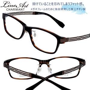 メガネ Lineart ラインアート xl1464do ブラウン 茶 メンズ おすすめ 高級 眼鏡 知的 ビジネス かっこいい お洒落 勝負メガネ 好印象 チタン製 エクセレンスチタン 日本製 鯖江 メガネ 軽量メガネ
